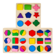 BOHS 1pcs Wooden Geometric Shape Sorting Boards Toy Recognition Division Plate Multicolour Teaching Aids Puzzle(China)