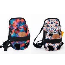 1PCS Portable Dog Carrier Fashion Red Color Travel Dog Backpack Breathable Pet Bags Shoulder Pet Puppy Carrier