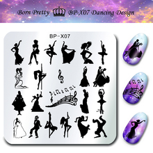 BORN PRETTY Stamp Stencils for Nails 6*6cm Square Nail Art Stamping Plates Template Dancing Design Image Plates BP-X07(China)