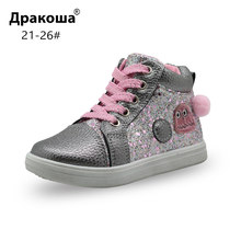 Apakowa Girls Fashion Ankle Boots Toddler Kids Children s Spring Autumn  Anti-slip School Shining Casual Shoes with Arch Support 5f16e6ecd696