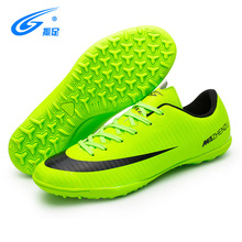 ZHENZU Man Street Soccer Shoes Breathable Athletic Sport Shoes Men Sneaker Football Shoes For Hard Court Men Indoor Soccer Shoes