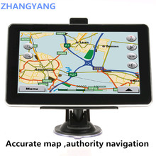 ZHANGYANG free shipping 7-inch 4G hd large screen navigator External portable navigator Exports of foreign trade are popular