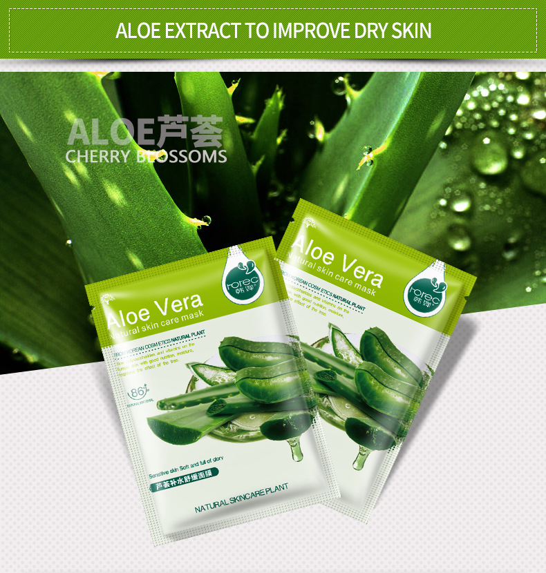 Blueberry Aloe Olive Honey Pomegranate Cucumber Plant Face Mask Moisturizer oil control Blackhead remover Mask facial Skin Care 26