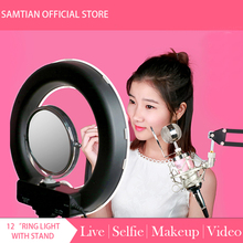 "12"" 180Pcs 5500K 4200W Dimmable Photography Photo/Studio/Phone/Video LED Ring Light Lamp With Tripod Stand For Camera(China)"