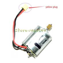 Free shipping JXD 350 350V Mian motor JXD350 350V RC Helicopter Spare Parts main engine