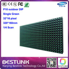 LED display module p10 DIP outdoor single green led module 32*16 pixel 320*160mm for outdoor led screen electronic scoreboard