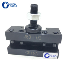 250-101 Turning and Facing Holder Quick change tool post and tool holder(China)