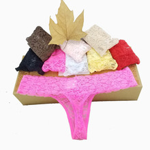 L XL XXL XXXL XXXXXL XXXXXXL big size Sexy cozy  Lace Briefs short g thongs G-String Lingerie panties Underwear women 1pcs zx104