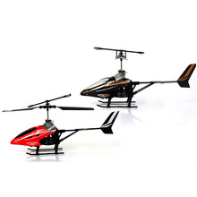 2.5 Channel Mini Remote Control Helicopter Remote Control Electric LED Head Light Outdoor Helicopter Toys FL(China)
