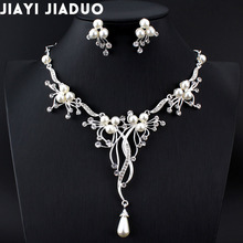 jiayijiaduo 2017 Imitation pearls Bridal Jewelry sets for Women Silver Color Rhinestone Necklace earring Sets Wedding Jewelry(China)
