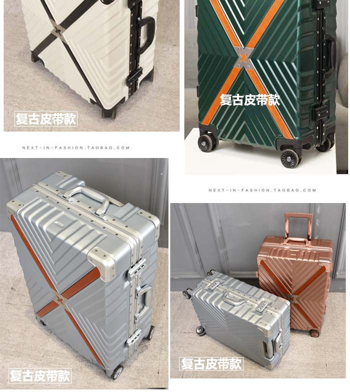Retro Travel Trolley Luggage With X Belt Aluminum Frame Alloy Business Rolling Luggage Airplane Suitcase Spinner Wheels (8)