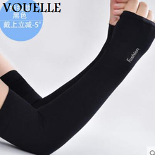 New Freeshipping men and women Arm Warmers Ice Sleeve Sun Clothes Glove Sleeve Summer Sweat Long Sleeve Arm Sleeve Set SBT010