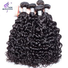 Modern Show Hair Brazilian Hair Weave Bundles Water Wave 100 Real Human Hair Extensions Remy Hair 1Pc Only Can Buy 3 / 4 Bundles(China)