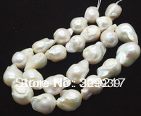 002671 AAA+ SOUTH SEA WHITE BAROQUE PEARL NECKLACE 17.5""