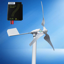 cheap 600w MAX POWER 800W horizontal wind turbine generator 12v 24v DC out put with wind charge controller low/free shipping
