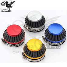 58MM colorful universal scooter accessories motorbike moto air cleaner for honda suzuki yamaha Kawasaki motorcycle air filter(China)
