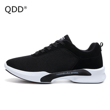 Professional Men Sports Tennis Shoes, Cushioning Rubber Sole Wearable Men Tennis Shoes, Brand New Design Easy Moving & Hold Back
