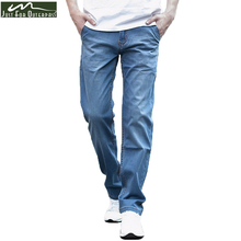 2017 New Zipper Pocket Jeans Men Fashion Casual Loose Jeans Straight  Breathable Elastic Comfortable Anti-Theft Pants Plus Size