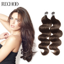 Rechoo Pre-Bonded I Tip Remy Human Hair 1g/strand Hair Body Wave Stick I-Tip 100 gram Colorful I-Tip Hair Extensions Body Wave