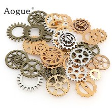 50g Mixed Random Metal Gear Charms Wheel Antique Bronze Steampunk Movement Retro DIY Gear Pendants Jewelry Accessories(China)