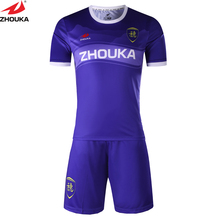 Marshal Sportswear Sublimation Customizing New Fashional Club soccer jersey,grade original team jersey(China)