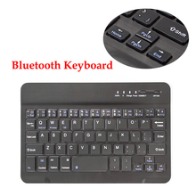 2017 Professional Full Size 59 Keys Slim Aluminum Wireless Bluetooth Keyboard Anti-skid For IOS Android Tablet PC For iPad(China)
