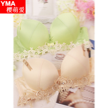 Sexy lady pearl fabric bra set nude color fleshcolor adorable face deep V underwear sutian gather bright face lingerie bralette