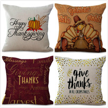 Creative Thanks giving Day plants printed linen cushion Cushion cover sofa bed car Dec printed brief covers wholesale FG579(China)