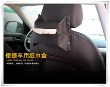 Car refitting accessories Portable PU Leather tissue box bin For Hyundai ix35 iX25 i20 i30 Sonata SantaFe Veracruz Mistra Tucson(China)