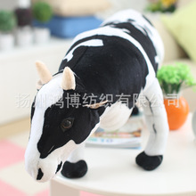 Children's day gifts 2015 New Simulation Cow Plush Toy Activity gifts Stuffed Doll Large 75cm High Quality(China)