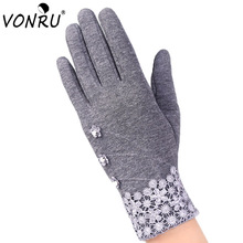 Unique Style Women Sensor Gloves Beauty Lace Flower Sexy Pink Gloves Female Fitness Winter Warm Fashion Mittens Guantes Invierno