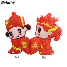 Sweet couple husband wife Usb stick 64gb usb flash drive 32gb Chinese wedding U disk 16gb 8gb 4gb Cute red usb 2.0