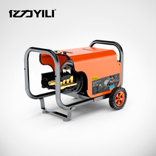 Industrial High pressure cleaner portable car washer vehicle washing machine Pressure Washer 2.2KW 70BAR for commercial purpose(China)