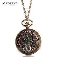 Madrry Antique Gold Color Round Shape Pocket Watch Long Necklace For Women Quartz Jewelry Clothes Sweater Accessories Joias(China)