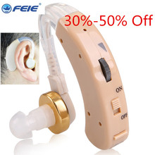 China Powerful Mini Size BTE in the Ear Deaf Hearing Aid S-520 for Hongkong Market for christmas gift(China)