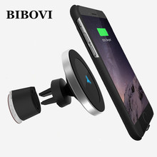 BIBOVI Universal Car Fast Wireless Charger Qi Charging Holder Magnetic Air Vent Mount Pad For iPhone 6 7Plus & Every Smart Phone