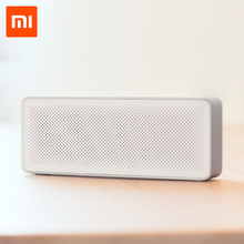 Xiaomi Square Box II Wireless Speaker Bluetooth 4.2 with AUX in with Microphone for Hands-free Calling in Retailed Packing