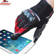Guantes Moto Racing Motocross Bicycle Full Finger Motorcycle Carbon Fiberoves Gloves Drop Resistance Touch Screen