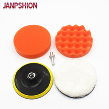 High M14/150mm Gross Polishing Polisher Buffer Pad Kit Polisher Car w Drill Adapter  Package mail