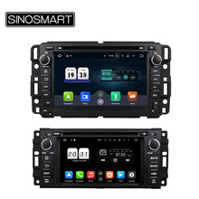 SINOSMART Android 6.0 2G RAM 8 Core, Android 7.1 1G RAM Car DVD GPS Navigation for Jeep Grand Cherokee/GMC Yukon/Tahoe 2006-2012