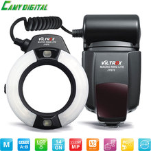 VILTROX JY-670 Macro circular Ring Light flash Speedlite GN14 with LCD+adapter ring 49/52/55/58/62/67mm For all DSLR camera(China)