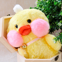 RYRY 22CM Yellow Duck Stuffed Animals Soft Toys Hyaluronic acid Kawaii Duck Doll for 1-3 Years Kids Children Birthday Gifts