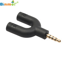 Headset Adapter Kit U Shape 3.5mm Y Splitter for Audio Headphone and MIC For MP3 Phone Earphone Accessories U0309(China)