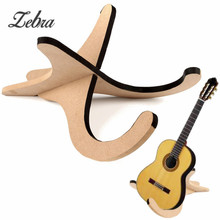 Zebra Wooden Foldable Electric Bass Guitar Stand Holder For Violin Guitarra Ukulele Banjo Stringed Instruments Parts Accessories(China)