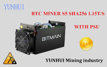YUNHUI Used BTC miner Antminer S5 1150G 28NM BM1384 Bitcoin mining machine ASIC miner ( with power supply) ship by DHL or SPSR(China)