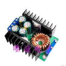 New DIY Electric Unit High quality C-DC CC CV Buck Converter Step-down Power Module 7-32V to 0.8-28V 12A 300W