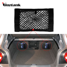 Universal Car Trunk Box Storage Bag Mesh Net Bag Car Styling Luggage Holder Pocket Sticker Trunk Organizer(China)