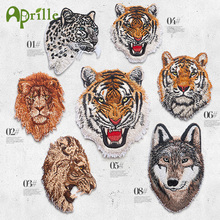 Animal tiger leopard embroidery patches Ironing applications for military army stripes clothes iron on clothing applique sticker(China)