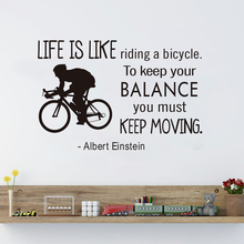 Keep Balance Keep Moving Inspirational Sayings Wall Sticker Self Adhesive Wall Decals Room Office Decor Letter Quotes Wallpaper(China)