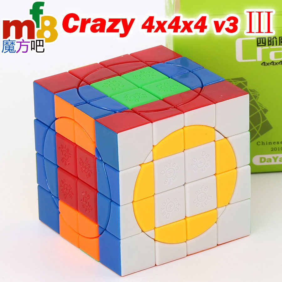 Detail Feedback Questions about Magic Cube puzzle mf8 Dayan Crazy